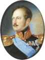 Nicholas I of Russia by J,Lee (1844-5, Royal Coll.).png