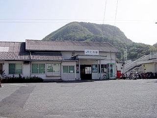 Nigata Station Railway station in Kure, Hiroshima Prefecture, Japan