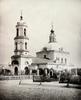 Nikolai Naidenov (1882). St Nicholas in Kobylskoe crop.png