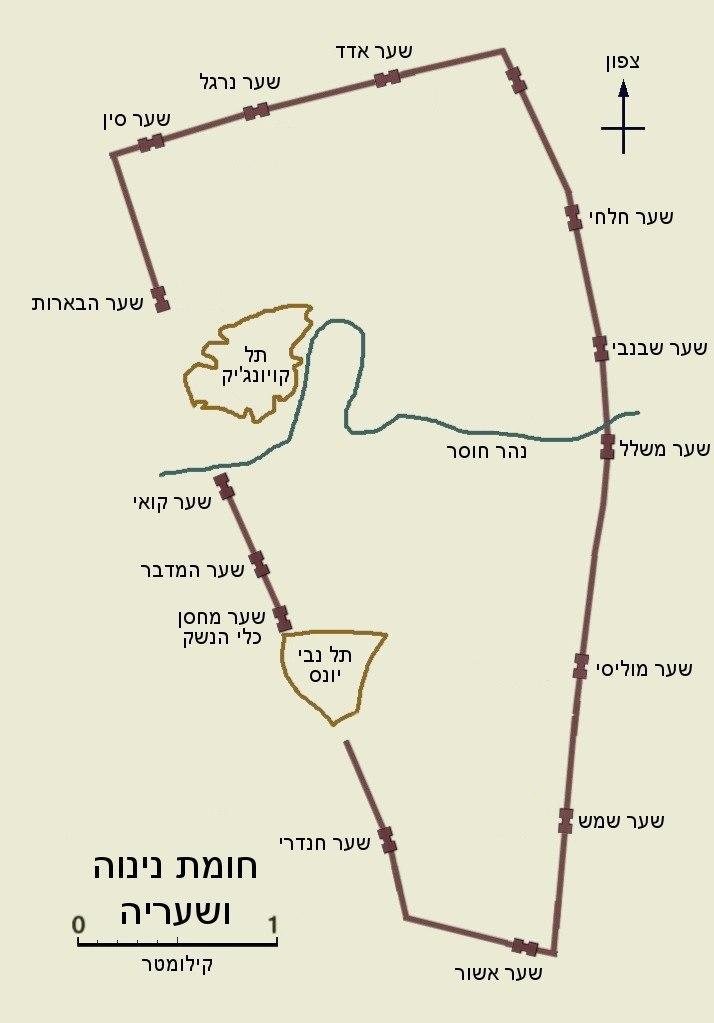 Nineveh map city walls & gates-HE