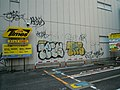 Nipponbashi graffiti - panoramio (1).jpg