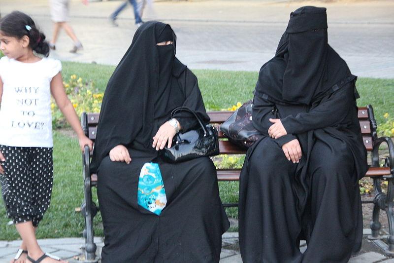 File:Niqabwomen.JPG