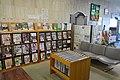 Nishio City Hazu Library magazine corner ac (1).jpg