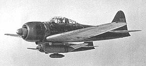 "Hiroyoshi Nishizawa - Nishizawa (flying ""UI-105"") and wingman on May 7, 1943."