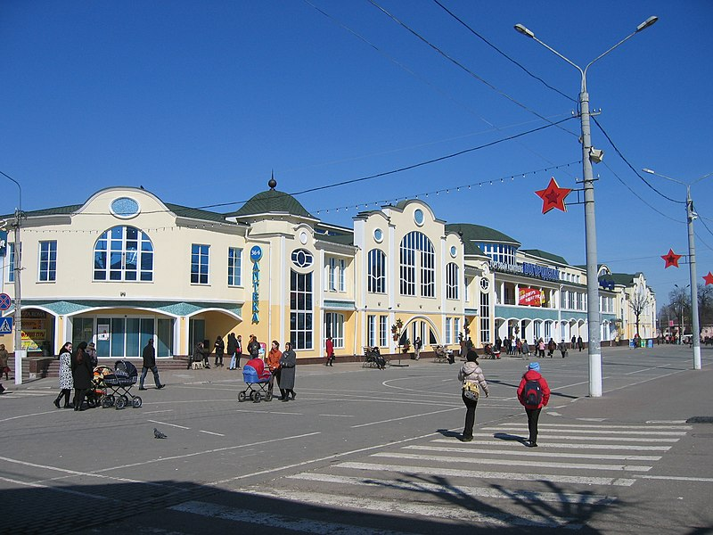 Торговый комплекс «Богородский» и пешеходная зона в центре города
