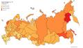 Nombre d'avortements en Russie pour 100 naissances en 2014 par sujet de la Fédération.png