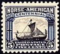 Norse American Centennial Viking 1925 Issue-5c.jpg
