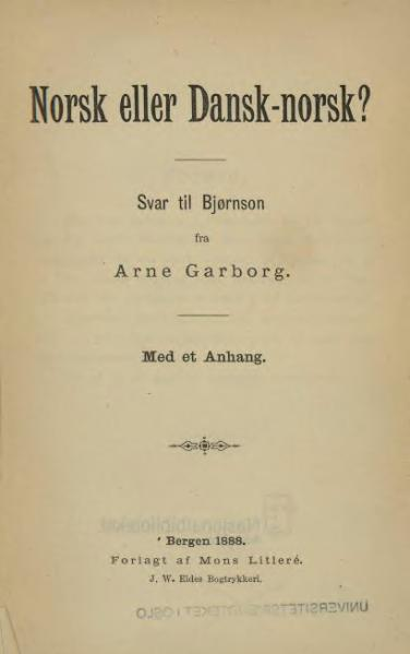 File:Norsk eller Dansk-Norsk.djvu