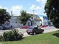 Novokhopyorsk, Voronezh Oblast, Russia - panoramio (9).jpg