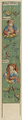 Nuremberg chronicles f 30r 1.png