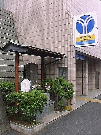 Bakeneko - A stone monument Odoriba Station, Yokohama Municipal Subway engraving the origin of the station's name