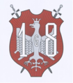 Odznaka Pamiątkowa.png