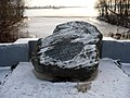 Ogre, piemiņas zīme latviešu strēlniekiem 2008-12-28 - panoramio.jpg