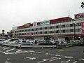 Oita Station North Gate.jpg