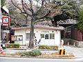 Oji park Police station.JPG