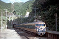 Old AOYAMA TUNNEL and 10100 series.jpg