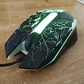 Old Computer Mouse.jpg