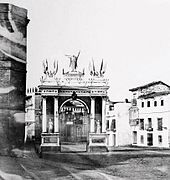 One of the three triumphal archs in Seville for the arrival of Queen Isabel II, 3.jpg