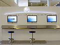 Oneworld.Travel.Station2.DFW.2009.JPG