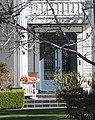 Oranges for Sale, House on W. Crescent, Redlands, CA 3-2012 (6979584237).jpg