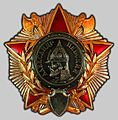 Order of Alexander Nevsky.jpg