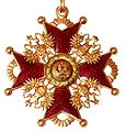 Order of St Stanislav 2nd no-christ.jpg