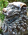 Oriental Garden (3589495841).jpg