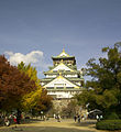 OsakaCastleM0716.jpg