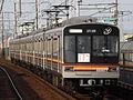 Osaka Subway 66 ltdexp.JPG