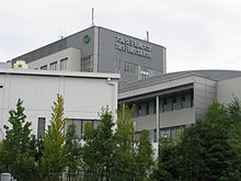 Osaka Women's Junior College1.jpg