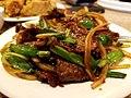 Otay Mandarin Chinese - 2.jpg