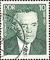 Ottomar Geschke Briefmarke.jpg