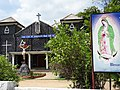 Our Lady of Guadalupe Church, Trincomalee.jpg