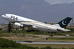 PIA Airbus A310-300 Asuspine-8.jpg