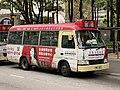 PM1421 Sai Wan to Tsuen Wan 08-04-2020.jpg