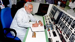 Bhabha Atomic Research Centre - Prime Minister Narendra Modi on a visit to the BARC on 22 August 2014.