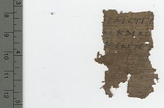 John 19 - John 19:17-18,25-26 on Papyrus 121 (3rd century)