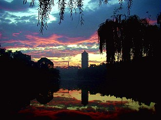 Weiming Lake of Peking University Pagoda, Peking University - panoramio.jpg