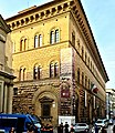 Palazzo Medici Riccardini 1.jpg