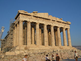 Monument - The Parthenon is regarded as an enduring symbol of Ancient Greece, the Athenian democracy, as well as the symbol of Western Civilization.
