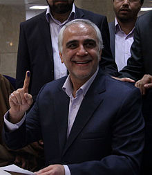 Parviz Kazemi registering in the 2013 presidential election.jpg