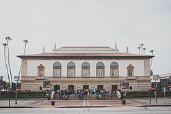 Pasadena Conference Center Hotels