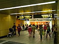 Passage toward City Hall and Exit 2 in MRT Taipei City hall Station.JPG