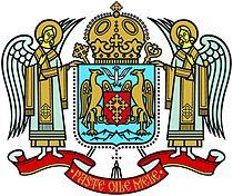 Patriarhia Romana.jpg