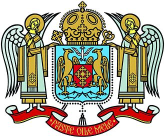 Holy Synod - Coat of arms of the Romanian Orthodox Church