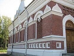 Pavlovsk 1026.jpg