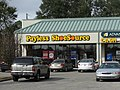 Payless ShoeSource, Perry.JPG