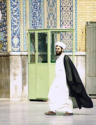 Akhoond - Image: People of Qom (5113902711)