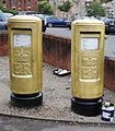 Pete Reed's gold postboxes at Nailsworth Post Office, Gloucestershire (2).jpg