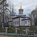 Petrozavodsk 06-2017 img39 StCatherine Church.jpg